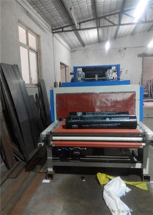 全自动卷材热收缩包装机 PE膜塑封防水沥青卷毡包装机