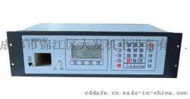 北京售诺蒂菲尔**型号VCC-2 消防应急广播系统