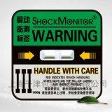 供應物流防碰撞標籤  國產專利震動監測標貼 綠色100g