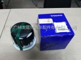 VOLVO FM460空氣乾燥器濾芯,乾燥瓶22223806/22223804/21412848