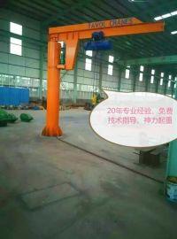 1-5吨BZ型旋臂吊
