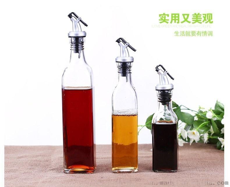 油瓶 180ml 250ml 500ml 750ml酱油瓶 无铅玻璃 家用 香油瓶