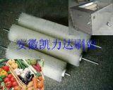 安徽凯力达刷业生产水果清洗机毛刷辊 食品设备毛刷滚筒