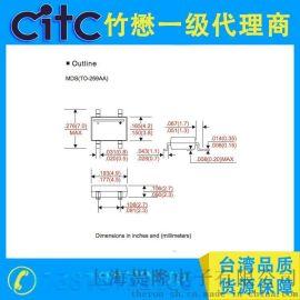 臺灣CITC橋堆MB1005S~MB110S 1A微型玻璃鈍化單相表面架橋整流器