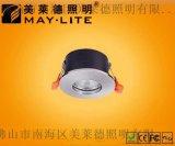 COB嵌入式压铸浴室灯      ML-C1219