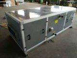 HJK-03R转轮式全热回收机组,XFHQ全热交换器