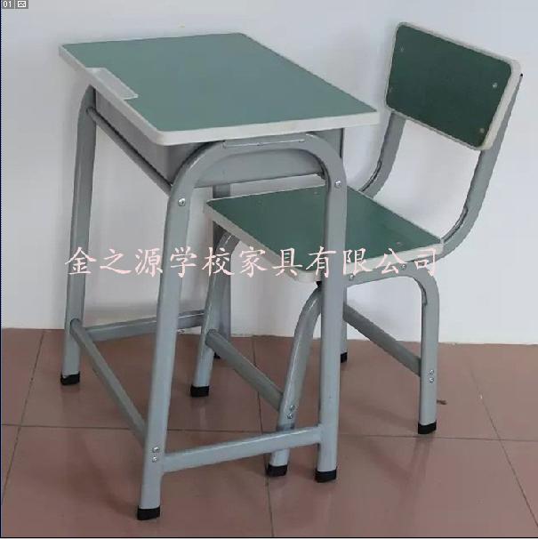 厂家直销善学  课桌椅,彩色时尚中小学生学习培训椅