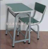 廠家直銷善學學校課桌椅,彩色時尚中小**學習培訓椅