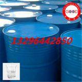甲酸乙酯厂家CAS#109-94-4