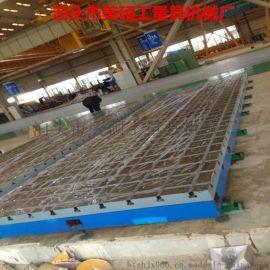 铸铁检测平板的质量检测