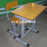 廠家直銷善學學校課桌椅,時尚簡易輔導班課桌椅