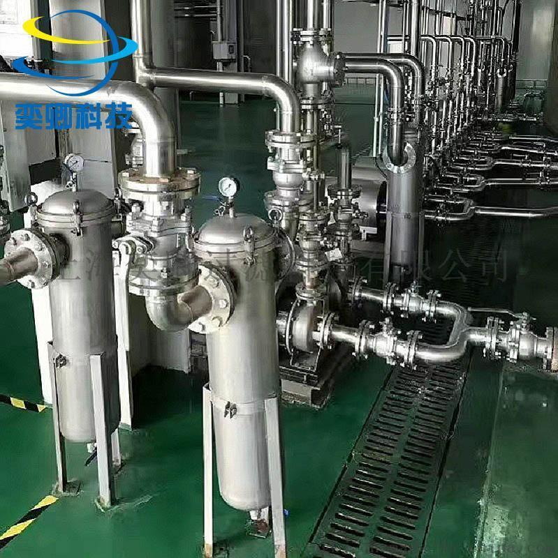 袋式过滤器生产应用 涂料 胶水过滤
