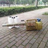 供应果园专用烟雾机下水道防疫喷药机