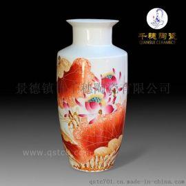 2017端午节礼品**_端午节礼品陶瓷_端午节送什么陶瓷礼品