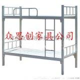 巩义学生宿舍高低床送货上门