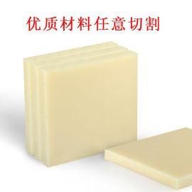 ABS板 进口ABS 黑色ABS板米黄色ABS板 ABS塑料板白工业板材