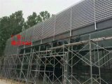 長城型凹凸鋁單板 金屬裝飾建材