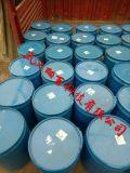 氧化鉺 武漢麗百科技 工廠直供