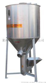 移动式不锈钢立式干粉混合机 颗粒拌料机