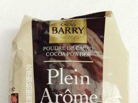 供应法国原装进口可可百利2号可可粉深咖色烘焙原料