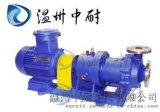CQB-G防爆高溫磁力驅動泵