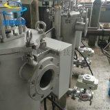 上海刮刀自清洗过滤器 全自动过滤器 YQSC-GD系列 自动排渣