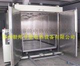 台车式变压器烘箱 变压器固化烘箱 工业变压器烘箱