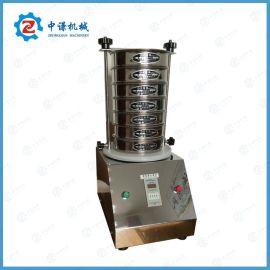 中谦品牌 ZQJ-200 标准检验筛 适用实验室 质检部门