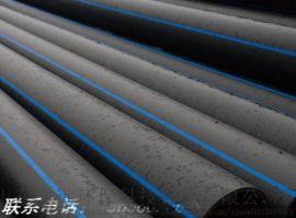 超大口径PE管,超大口径排水管,超大口径给水管,超大口径塑料管