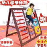 新款幼儿园儿童户外感统训练攀爬组合镀锌钢材 铁质轮胎攀爬架