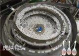 开塞露灌装机_全自动开塞露灌装机 高效生产企业