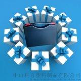 KY008 280*230*53mm 红色 厂家直销 医用透明塑料工具箱 五金工具储藏箱.施工工具塑料箱.电子配件包装箱