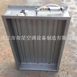 供应气动风量调节阀 气动式风管调节阀价格