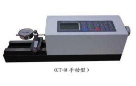 光栅式指示表检定仪(CT-M型)