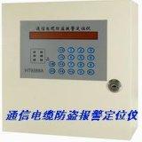 通信電纜防盜報警定位儀(HT-9588A)