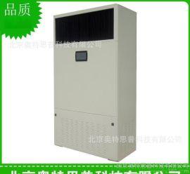 奥特思普机房  加湿器SPZ-15A 防静电加湿机 机房柜式加湿机 移动式加湿机
