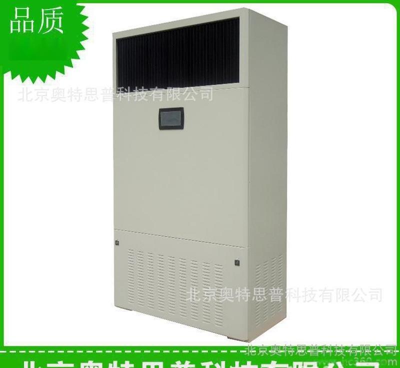 奥特思普机房专用加湿器SPZ-15A 防静电加湿机 机房柜式加湿机 移动式加湿机