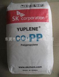 矿泉水瓶PP塑料 韩国sk R372Y 透明容器料 透明级PP 高光泽 耐高温聚丙烯