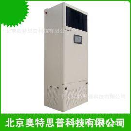 奥特思普机房  加湿机 SPZ-10A 机房湿膜加湿器 机房  加湿器 湿膜柜式加湿