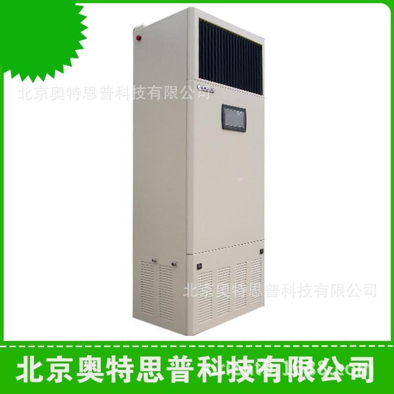 奥特思普机房专用加湿机 SPZ-10A 机房湿膜加湿器 机房专用加湿器 湿膜柜式加湿