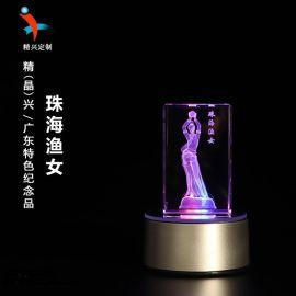 珠海旅游文化旅游紀念禮品  特  舞者水晶擺件