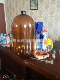 黄岩PET饮料瓶塑胶瓶 PET酒瓶加工