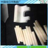氧化铝陶瓷片 散热片 绝缘片 氮化铝陶瓷垫片厂家直销图纸订做