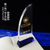帆船水晶奖牌 蓝色水晶奖牌 海军退休奖牌