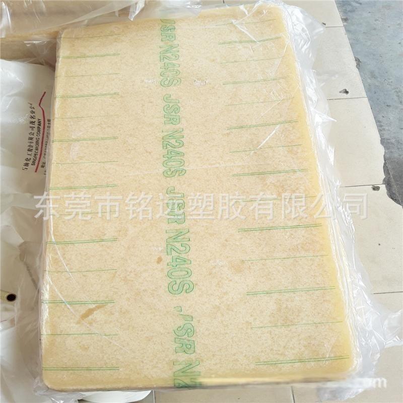 供應 粉末丁腈橡膠 PVC改性劑 增韌PVC