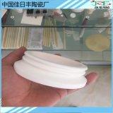 图纸加工订做各种异型氧化铝陶瓷件 导热 绝缘 散热片新品直销