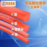 三角带,聚氨脂PTU输送带,机械设备生产线配件