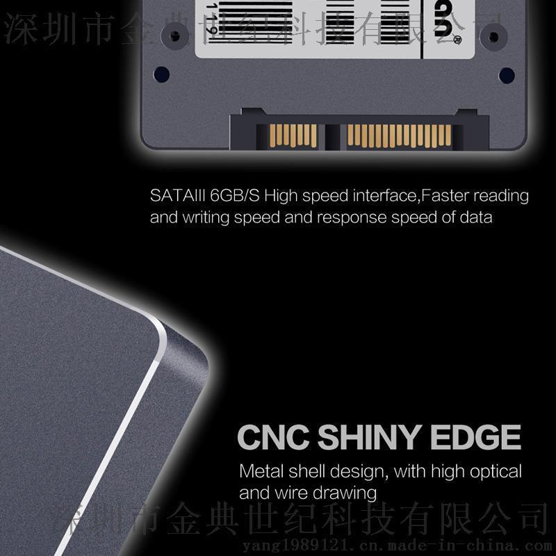 KingDian固态硬盘 SSD S280-120G