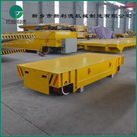 不锈钢台面小吨位轨道平车遥控移动平台车