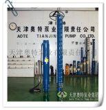 高压深井抽水机参数_机井排水泵厂家直销